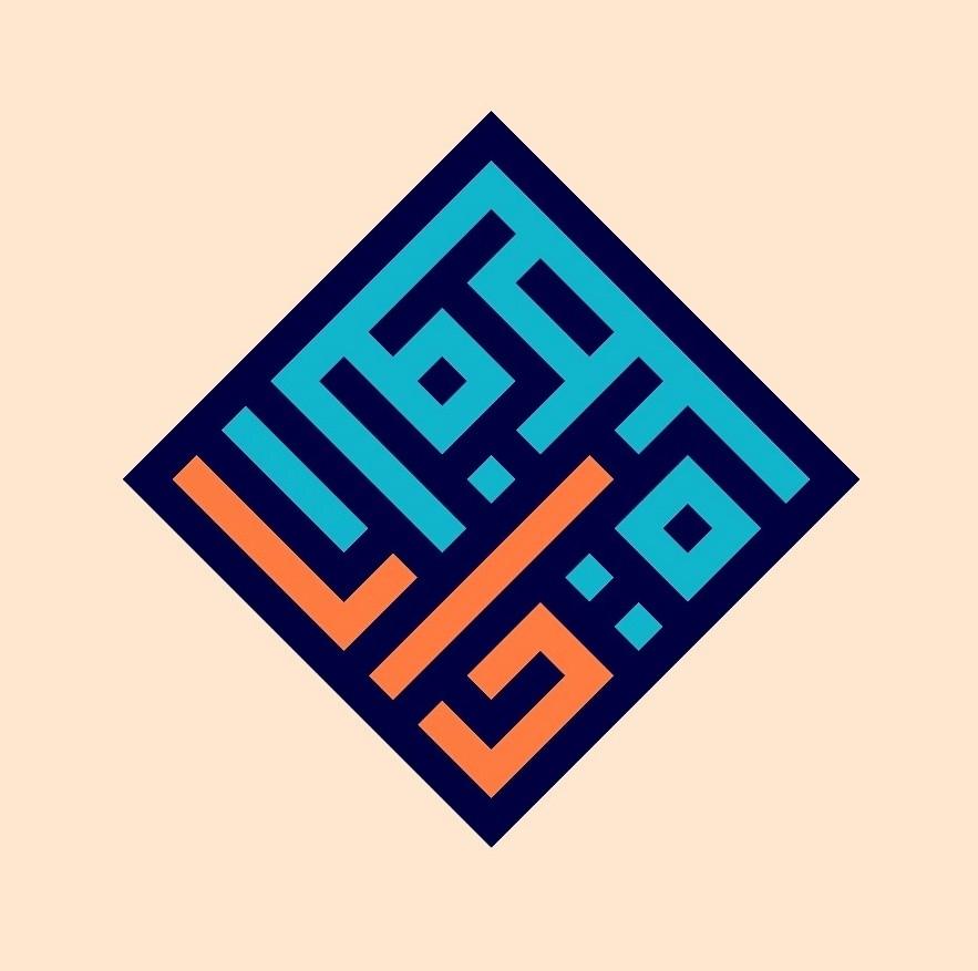 Pondok Pesantren Darul Fithrah